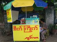 Vendeur de bétel (Rangoun)